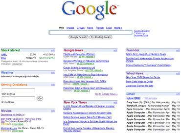 Google Homepage small.png
