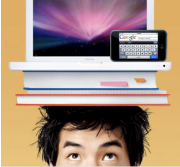 Mac_deal_for_students