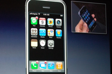 Iphone_main_screen